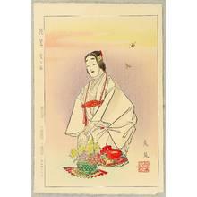 Matsuno Sofu: Twelve Months of Noh Pictures - November - Artelino