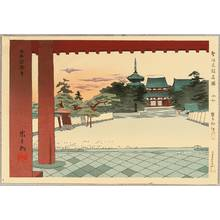 Tokuriki Tomikichiro: Famous, Sacred and Historical Places - Horyu-ji Temple - Artelino