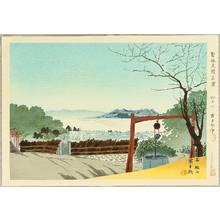 Tokuriki Tomikichiro: Famous, Sacred and Historical Places - Shiroyama - Artelino
