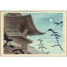 Tokuriki Tomikichiro: Famous, Sacred and Historical Places - Hakozaki Hachimangu Shrine - Artelino