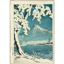 Kawase Hasui: Mt. Fuji After Snow - Artelino