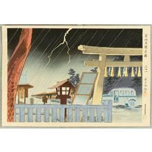 徳力富吉郎: Famous, Sacred and Historical Places - Kamakura Shrine - Artelino