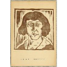 Hiratsuka Unichi: The Poems and the Prints - Mrs. Lilian Fisk - Artelino