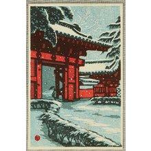 Kasamatsu Shiro: Red Gate - Artelino
