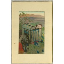 Nakazawa Hiromitsu: Tale of Genji - 1 - Artelino