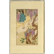 Nakazawa Hiromitsu: Tale of Genji - 2 - Artelino