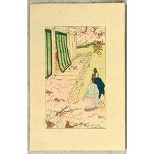 Nakazawa Hiromitsu: Tale of Genji - 3 - Artelino
