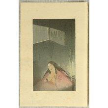 Nakazawa Hiromitsu: Tale of Genji - 4 - Artelino