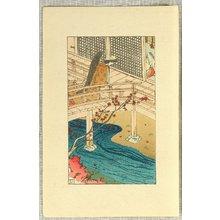 Nakazawa Hiromitsu: Tale of Genji - 5 - Artelino