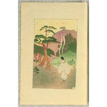 Nakazawa Hiromitsu: Tale of Genji - 6 - Artelino
