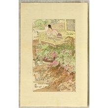 Nakazawa Hiromitsu: Tale of Genji - 9 - Artelino