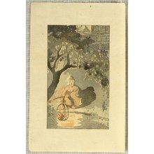 Nakazawa Hiromitsu: Tale of Genji - 10 - Artelino