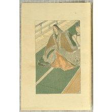 Nakazawa Hiromitsu: Tale of Genji - 13 - Artelino