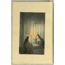 Nakazawa Hiromitsu: Tale of Genji - 14 - Artelino