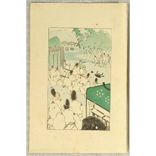 Nakazawa Hiromitsu: Tale of Genji - 15 - Artelino
