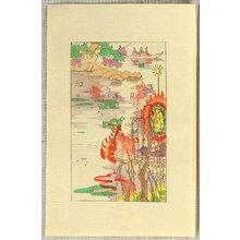 Nakazawa Hiromitsu: Tale of Genji - 18 - Artelino