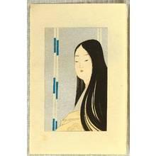 Nakazawa Hiromitsu: Tale of Genji - 19 - Artelino