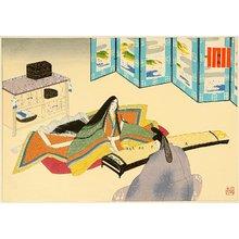 Maeda Masao: The Tale of Genji - Akashi - Artelino