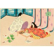 前田政雄: The Tale of Genji - Hatsune - Artelino