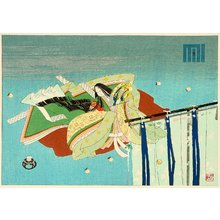 Maeda Masao: The Tale of Genji - Hotaru - Artelino