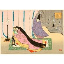 前田政雄: The Tale of Genji - Young Fresh Greens Vol.II - Artelino