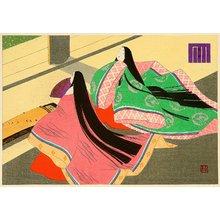 Maeda Masao: The Tale of Genji - Hashihime - Artelino