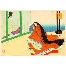 前田政雄: The Tale of Genji - Shigamoto - Artelino