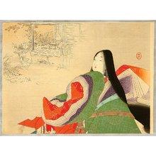 Mizuno Toshikata: Court Lady - Artelino