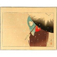 富岡英泉: Snowy Day - Artelino