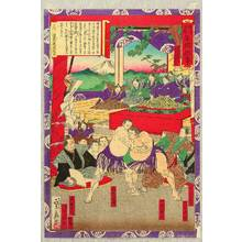 Hasegawa Sadanobu III: Sumo Fight - Artelino