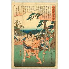 Utagawa Hiroshige: Sumo at Hunting Party - Artelino