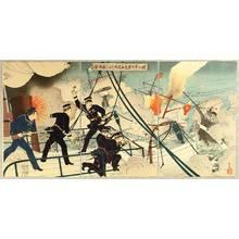 安達吟光: Sino-Japanese Naval Battle - Artelino