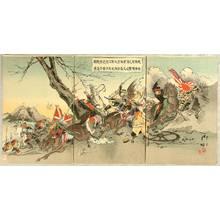 Unknown: Russo-Japanese War - Artelino