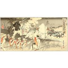 Nakamura Akika: Sino-Japanese War - Battle of Songhwan - Artelino