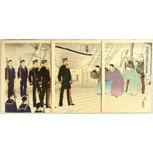 右田年英: Admiral Ting Ju-chang and Admiral Ito - Artelino