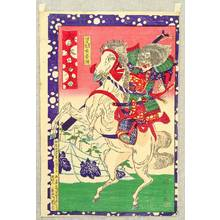 Utagawa Kunitoshi: List of Warriors of Japan - Warrior on Horse - Artelino