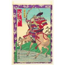 Utagawa Kunitoshi: List of Warriors of Japan - Yoshiie - Artelino