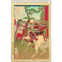 歌川国利: Mirror of Famous Generals of Japan - Fight on Horseback - Artelino