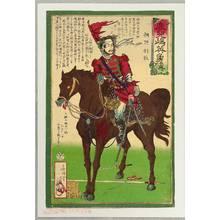 小林清親: Chronicle of the Heroes of Kagoshima - Kirino Toshiaki - Artelino