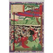 Hasegawa Sadanobu III: Fencing Practice - Artelino