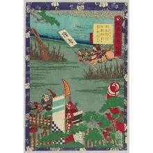 Utagawa Yoshitsuya: Fifty-four Battle Stories of Hisago Army - Surrender - Artelino