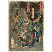 Tsukioka Yoshitoshi: Eimei Kumiuchi Zoroi - Fight on a Hill - Artelino