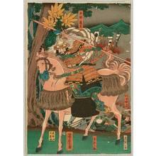 Utagawa Yoshitora: Samurai Handa - Artelino