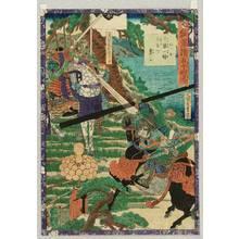 歌川芳艶: Mysterious Light - Fifty-four Battle Stories of Hisago - Artelino
