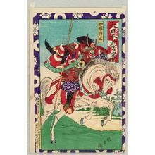 Utagawa Kunitoshi: War Lord Kato Kiyomasa - Artelino