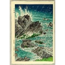 Kasamatsu Shiro: Inubosaki Cape - Artelino