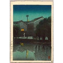 川瀬巴水: Ishizue in Niigata - Artelino