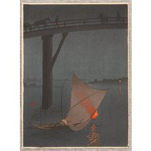 Arai Yoshimune: Fishing Boat - Night Scene Series - Artelino