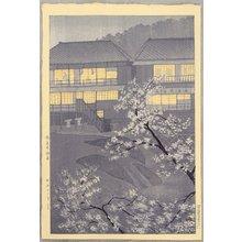 笠松紫浪: Shuzenji Hot Spring - Artelino