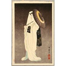 Taniguchi Kokyo: Spirit of Heron Maiden - Artelino